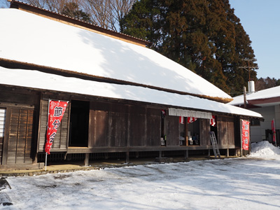 Setsubun festival to pray for protection from evil